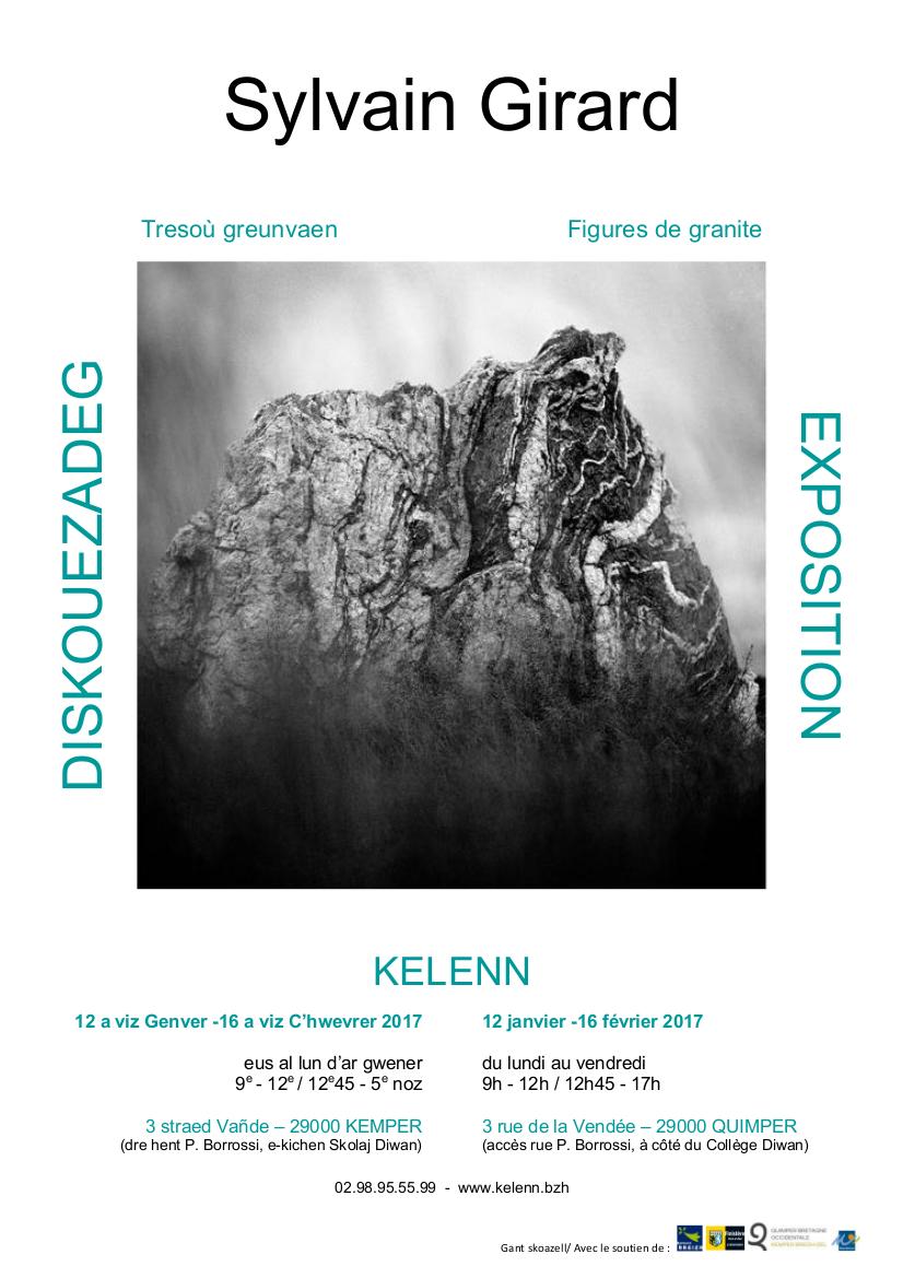 Exposition Sylvain Girard